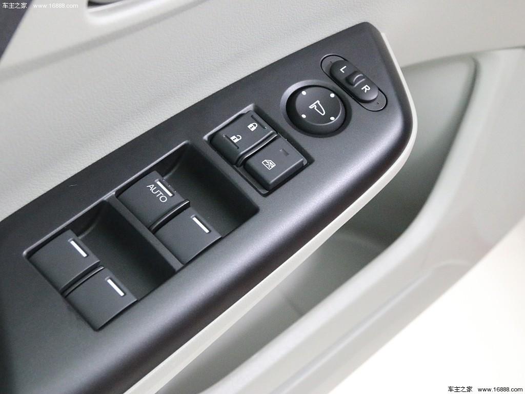 思域驾驶室按钮图解