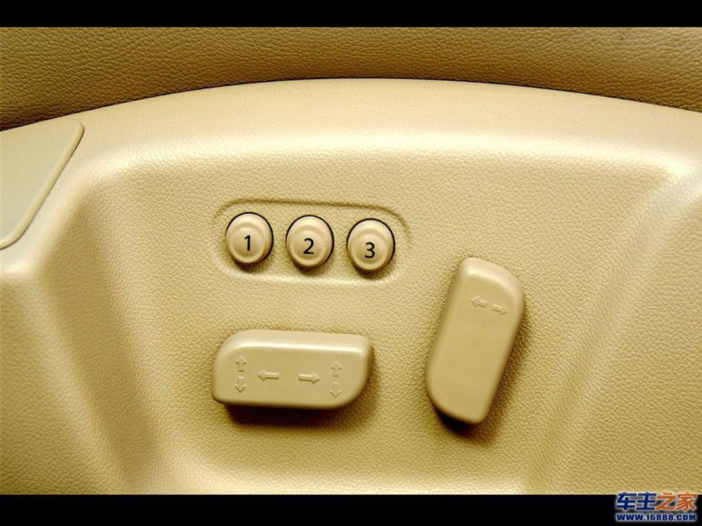 纬度latitude座椅调节按钮