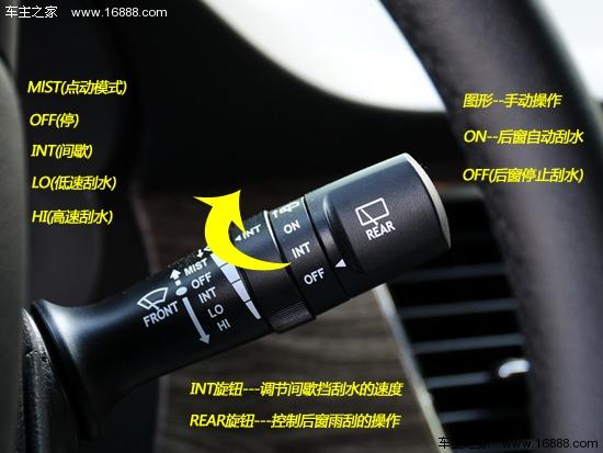 吉林长安汽车4s店 吉林长星长安 详情          上图所示的雨刮操作杆