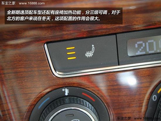 带有多功能按键的真皮包裹方向盘,还都有比较大尺寸的行车电脑显示屏
