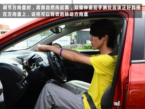 上下调整座椅时,要让头部与车顶至少有一拳的距离.