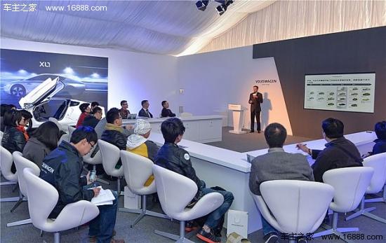 大众汽车集团(中国)技术研发执行副总裁杜思凯先生分享大众汽车集团在