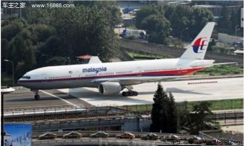 最新消息:马航失联飞机初步定位越南南部