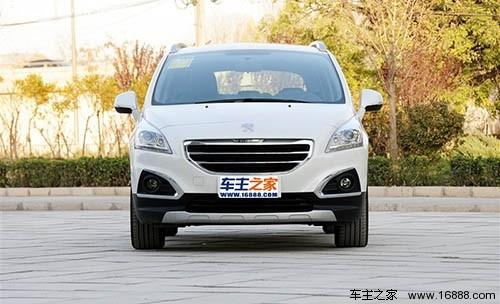 杭州东风标致3008最高优惠3000元 有少量现车