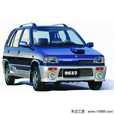 长安铃木奥拓快乐王子-那些年,我们身边开过的车高清图片