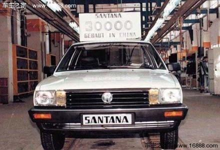 普通桑塔纳已经不能完全满足消费者的需求.1992年,上海大众高清图片