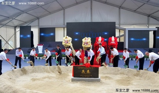 广汽菲亚特广州工厂奠基 产jeep两款车 高清图片