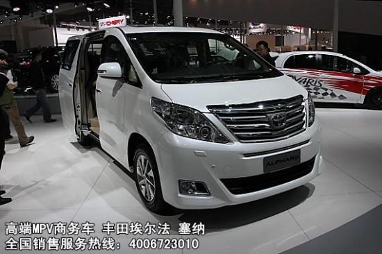 进口丰田埃尔法3.5l低价 大量黑色白色现车