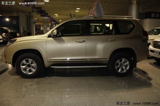 丰田霸道大降价 普拉多团购车主之家最靠谱高清图片