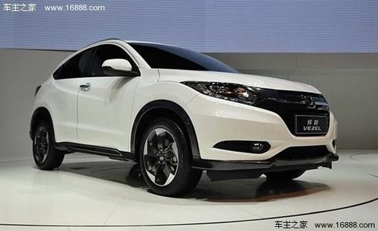 10月上市 广汽本田推全新小型SUV缤智高清图片