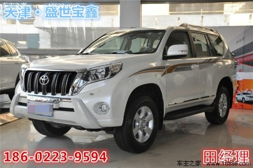 进口中东版丰田霸道 普拉多全系降价 天津高清图片