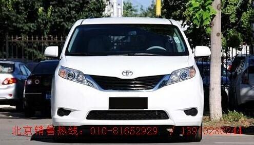 2014款丰田塞纳天津港报价 塞纳3.5北京价格 高清图片
