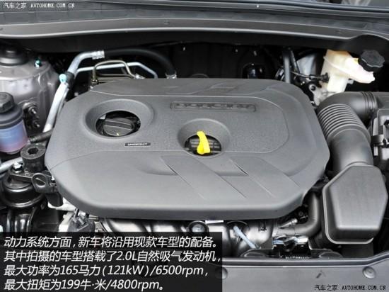 新款现代ix352.0售价北京现代ix352.0优惠价