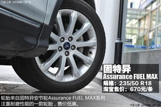 福特翼虎1.6T价格新款福特翼虎1.6L报价高清图片
