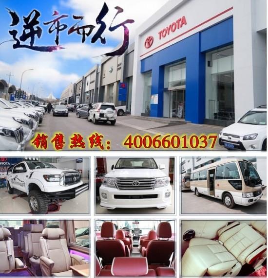 2014款中东丰田普拉多2700 32万 高清图片