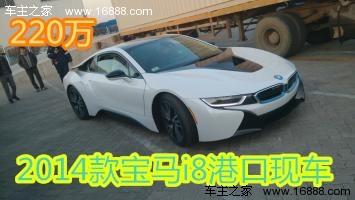 宝马i8混动版跑车演绎低油耗高性能奢华传奇高清图片