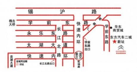 无锡首家东风雪铁龙新标准新形象4s店