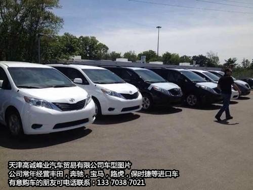 2014款丰田塞纳3.5l天津港批量现车售全国 高清图片