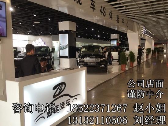 15款路虎揽胜发现四3.0t美规版v6越野报价 高清图片