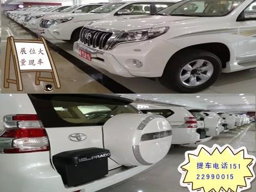 丰田霸道2700中东版2015款特惠价37万图片高清图片