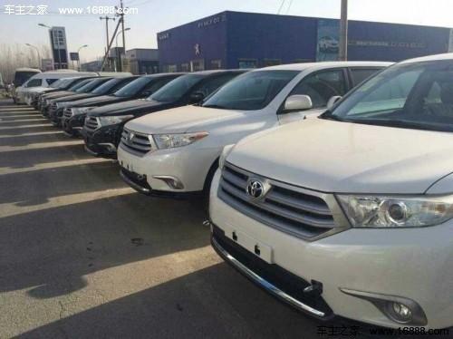 丰田汉兰达现车现金最高优惠8万元 销售全国高清图片