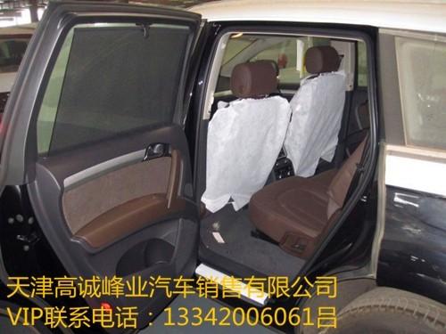 空气悬挂的使用也使得奥迪Q7在高速行驶中保持了良好的舒适性.高清图片