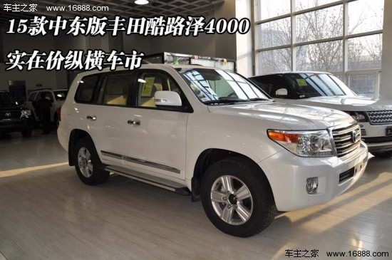 天津亚格隆国际汽车贸易有限公司(保税区高清图片