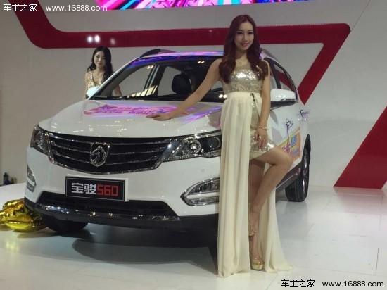 宝骏560正式亮相重庆国际汽车工业展高清图片