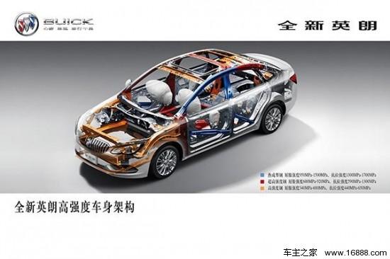 全新英朗采用bfi一体化车身结构并配备全框式前副车架,高强度钢使用率