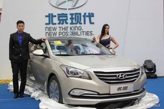 2015款现代名图4s店现车销售 2015北京现代名图最低报 高清图片