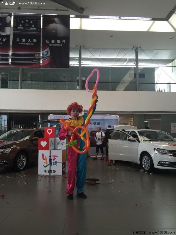 上海大众lavida深圳东通上市会圆满落幕