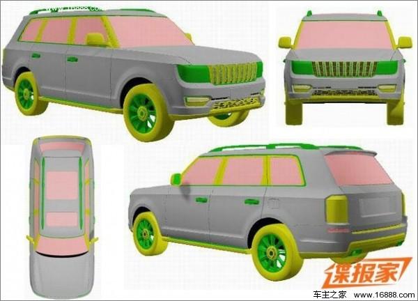 2014 车 汽车 设计 矢量 矢量图 素材 600_432